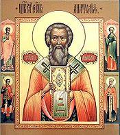 St. Anatolius. of Constantinople