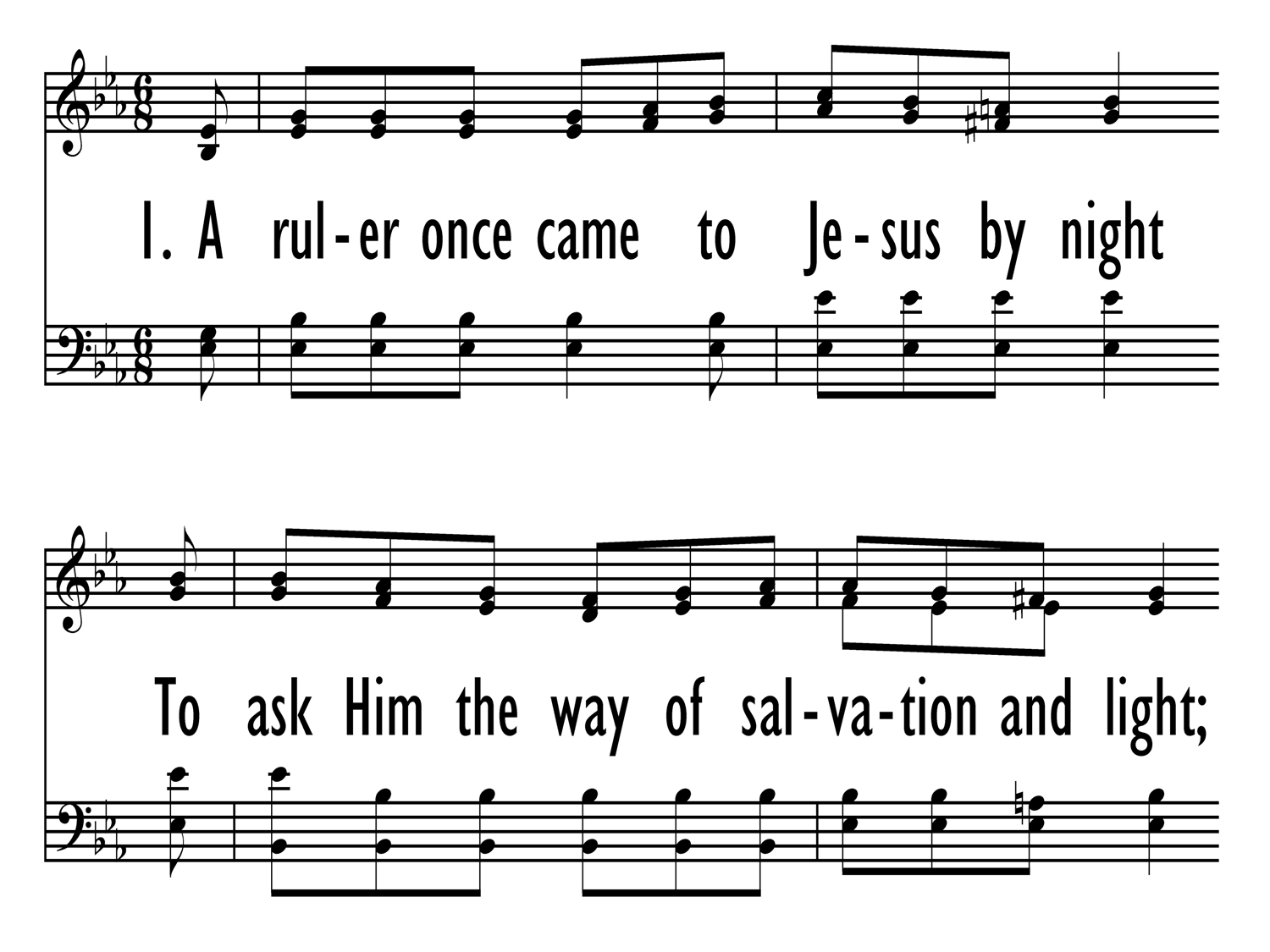 Hymn up from the grave he arose lyrics