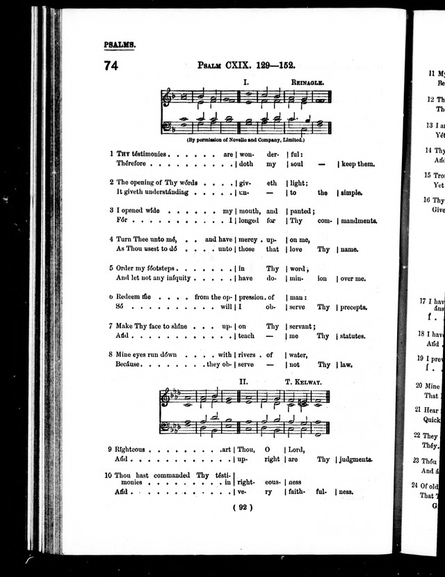 The Baptist Church Hymnal: chants and anthems with music page 95