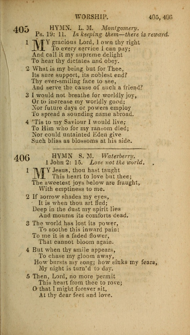 Baptist Hymn Book page 245