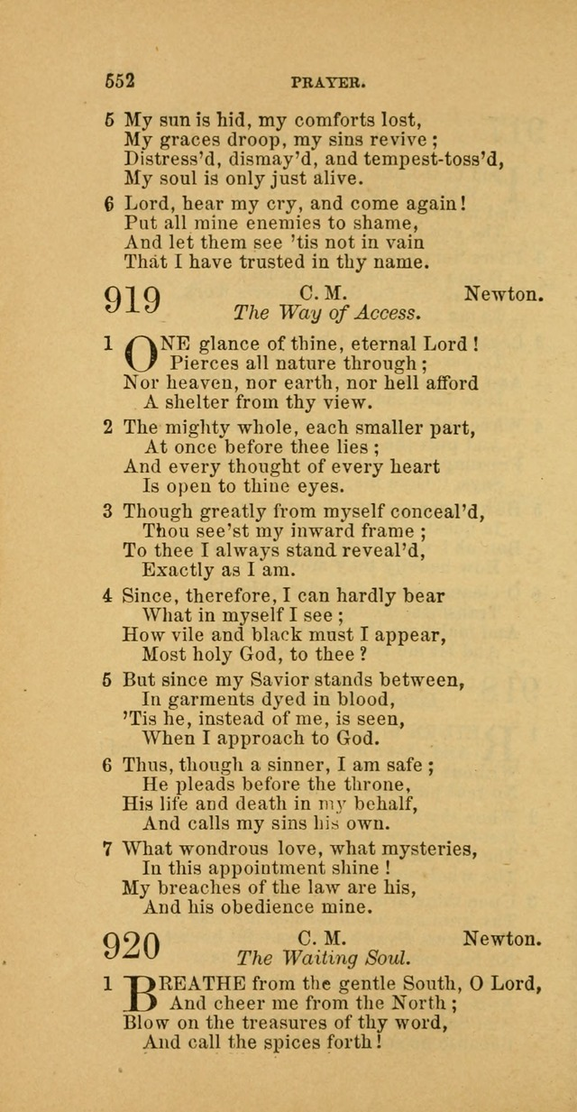 The Baptist Hymn Book: comprising a large and choice collection of psalms, hymns and spiritual songs, adapted to the faith and order of the Old School, or Primitive Baptists (2nd stereotype Ed.) page 554