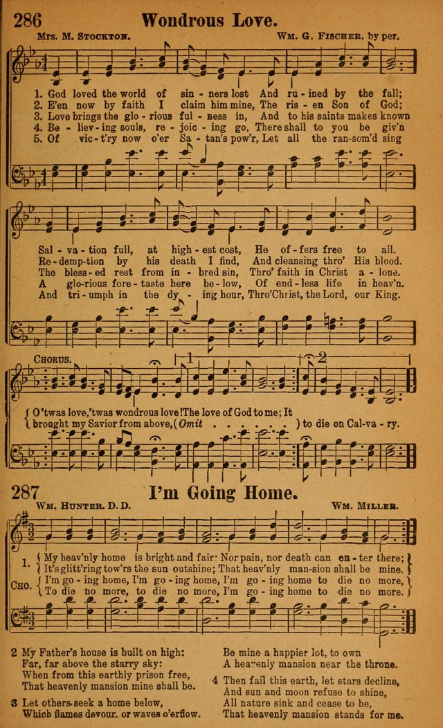 amazing grace song text: