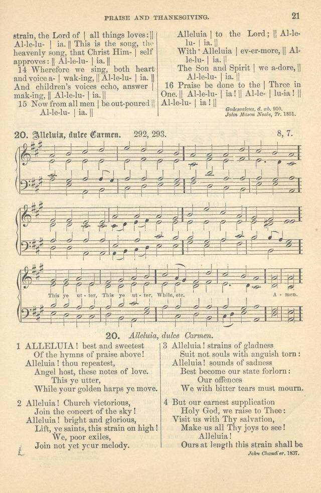 Hymn Lyrics