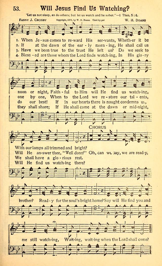 Wait on jesus gospel song