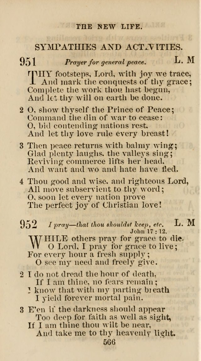 The Christian Hymn Book: a compilation of psalms, hymns and spiritual songs, original and selected (Rev. and enl.) page 575