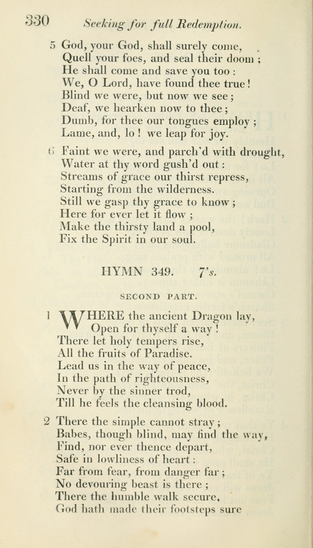 A Collection of Hymns, for the Use of the People Called Methodists, with a Supplement page 332