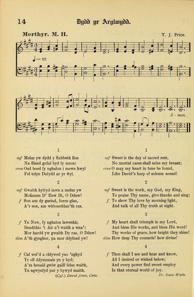 Cân a Mawl: llyfr hymna a thonau Methodistiaid Calfinaidd Unol Dalaethau yr America=Song and Praise: the hymnal of the Calvinistic Methodist Church of the United States of America page 16