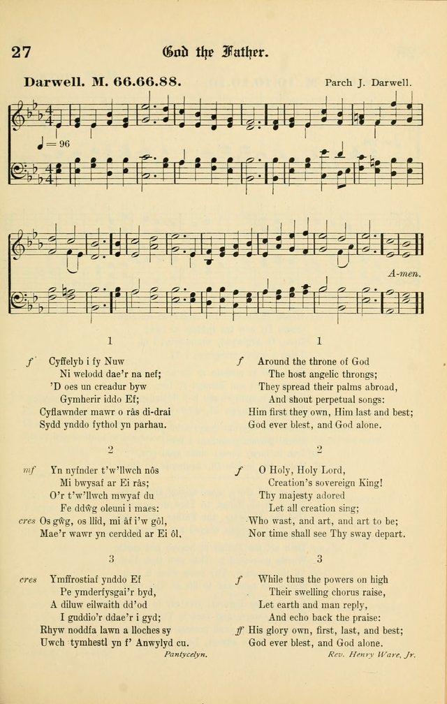 Cân a Mawl: llyfr hymna a thonau Methodistiaid Calfinaidd Unol Dalaethau yr America=Song and Praise: the hymnal of the Calvinistic Methodist Church of the United States of America page 29