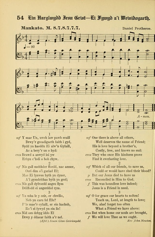 Cân a Mawl: llyfr hymna a thonau Methodistiaid Calfinaidd Unol Dalaethau yr America=Song and Praise: the hymnal of the Calvinistic Methodist Church of the United States of America page 56