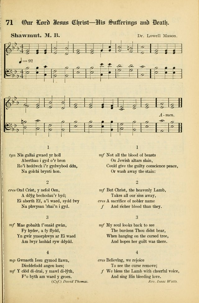 songs of praise hymnal pdf