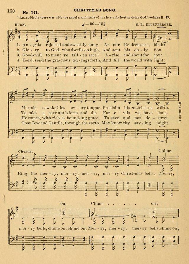christmas song - Christian Christmas Song