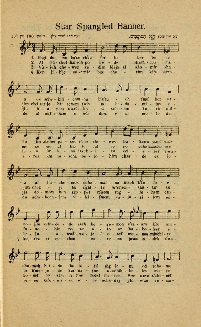 Star Spangled Banner Lyrics Car Pictures