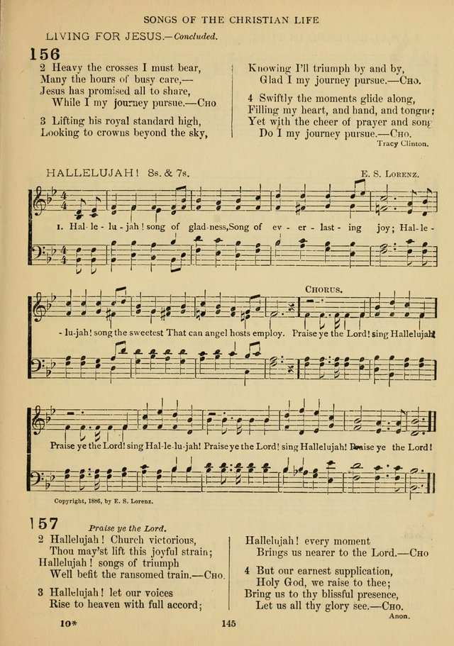 The Epworth Hymnal No. 2 page 152
