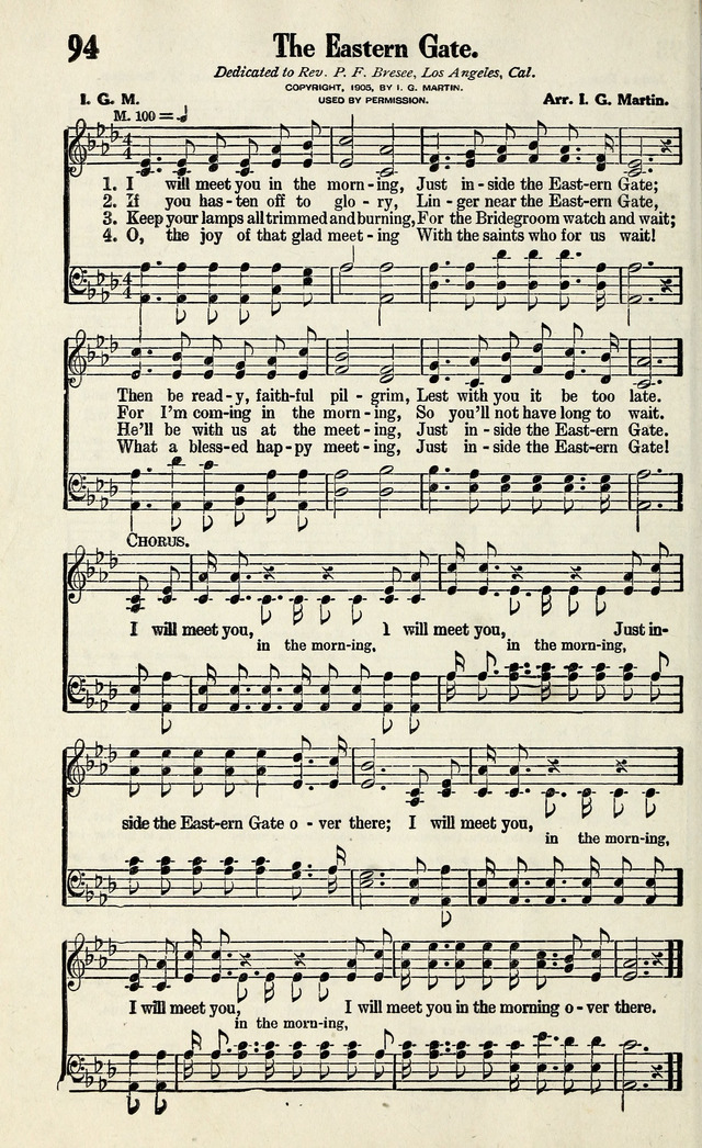 The Eastern Gate Hymnary