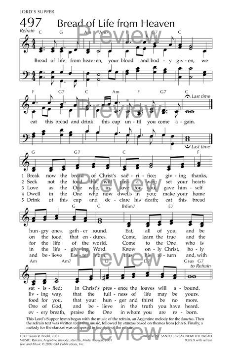 Glory to god guitar