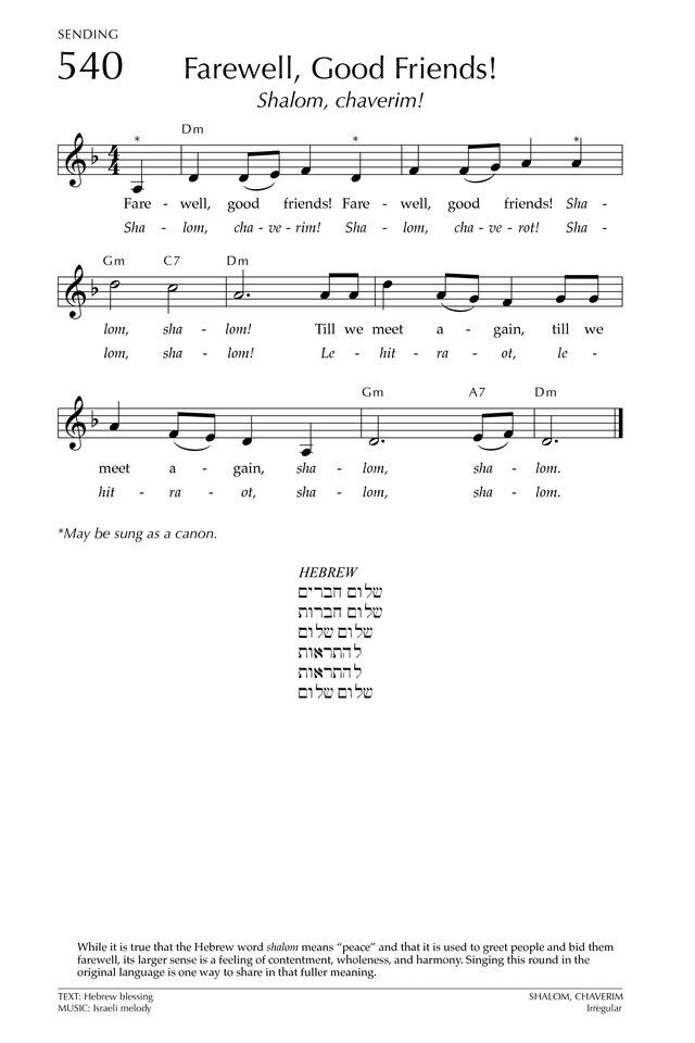 Shalom Chaverim Hymnary