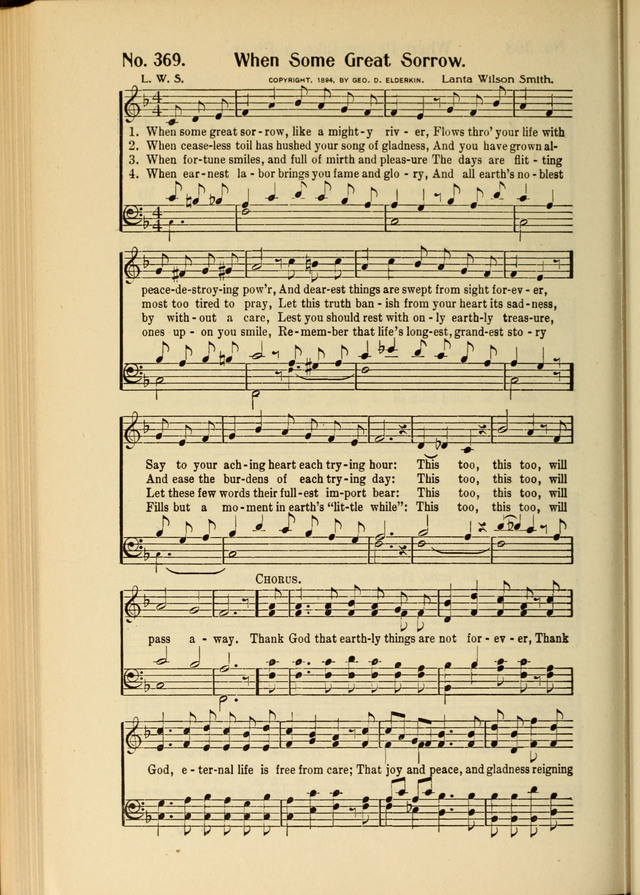 Great Songs of the Church page 252