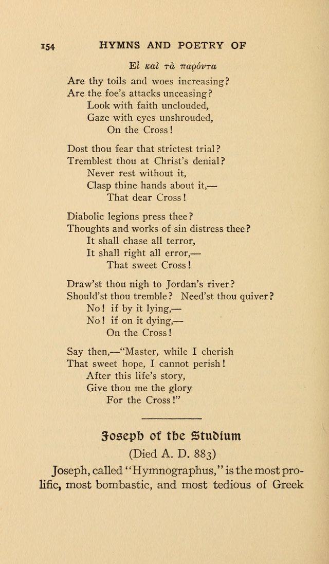 choir anniversary poems | just b.CAUSE