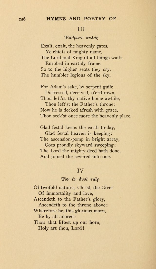 Hymns And Poetry Of The Eastern Church Page 153 Hymnaryorg