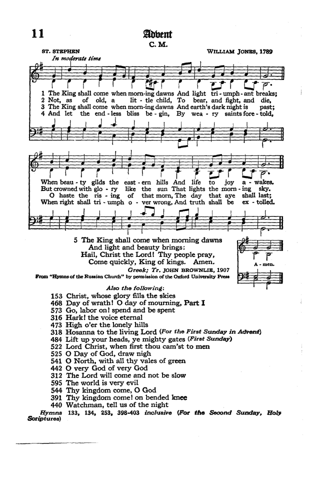 The Hymnal of the Protestant Episcopal Church in the United States of America 1940 page 15