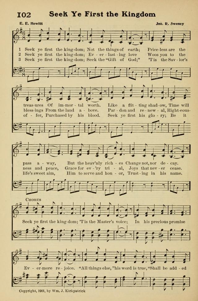 seek ye first the kingdom of god sheet music pdf