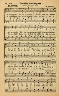 Lyric lyrics to shout to the lord : Praise ye the Lord, joyfully shout hosanna | Hymnary.org
