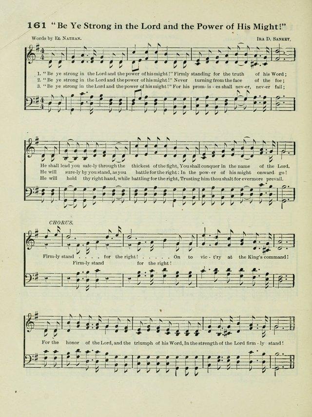 主の歌の歌詞に強い