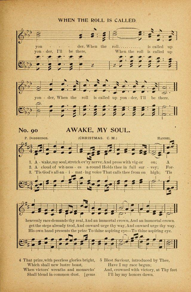 Common christian songs