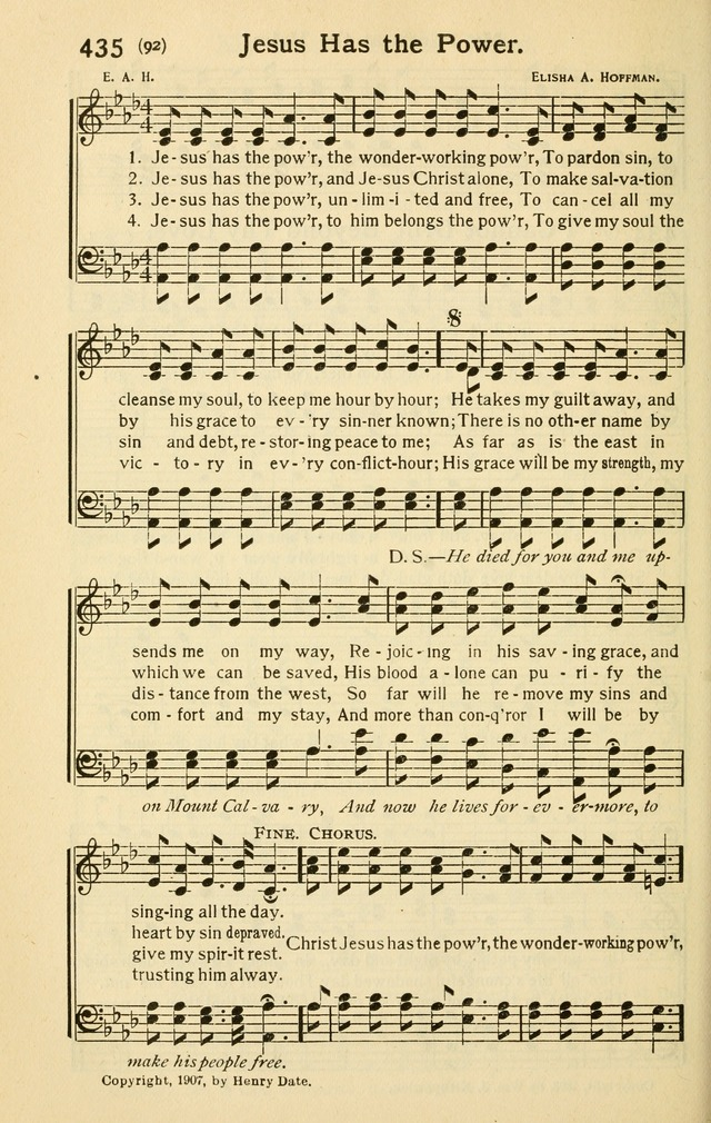 Pentecostal Hymns Nos. 3 and 4 Combined page 370