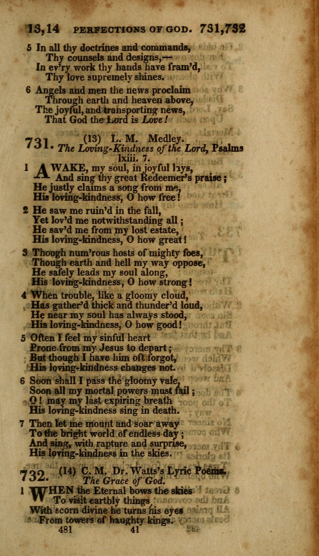 The Psalms and Hymns of Dr. Watts page 473