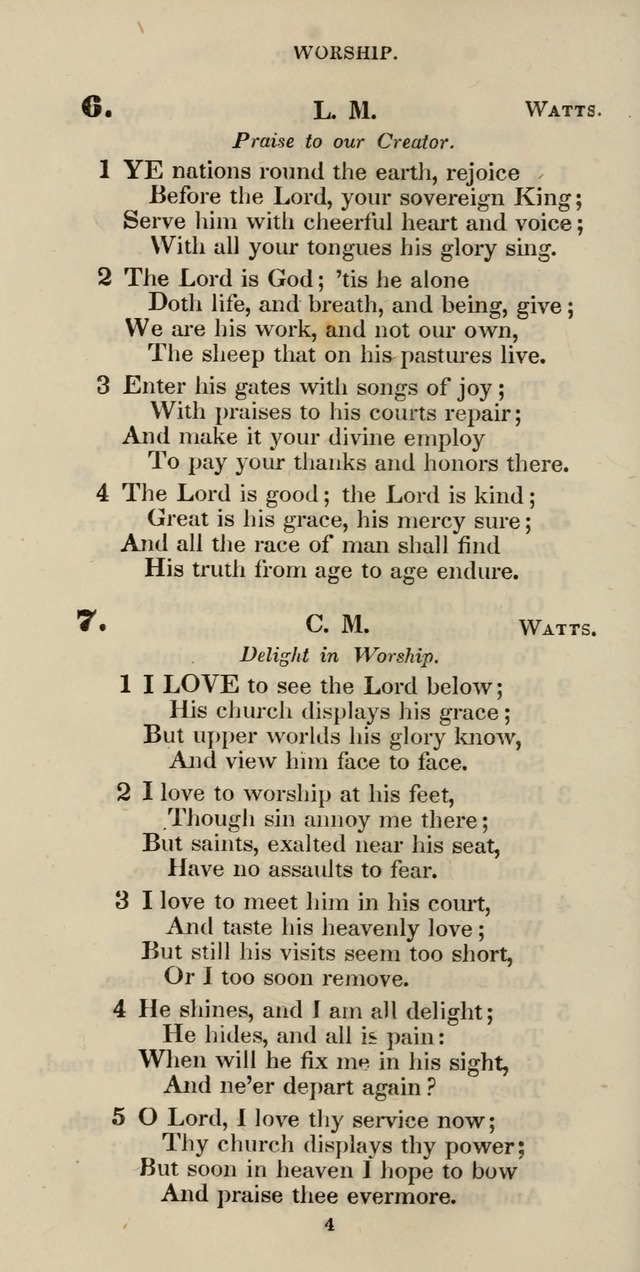 The Psalmist: a new collection of hymns for the use of Baptist churches; with a supplement page 64