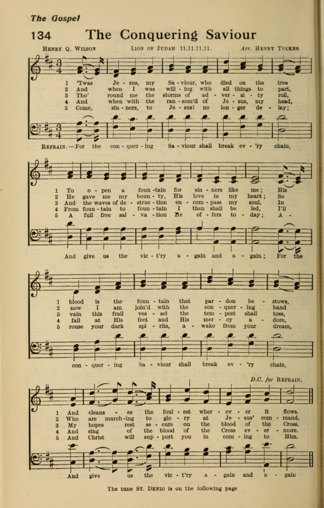 The Lion Of Judah Hymnary