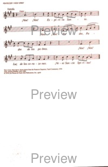 Holy, Holy, Holy! Lord God Almighty!   Hymnary org