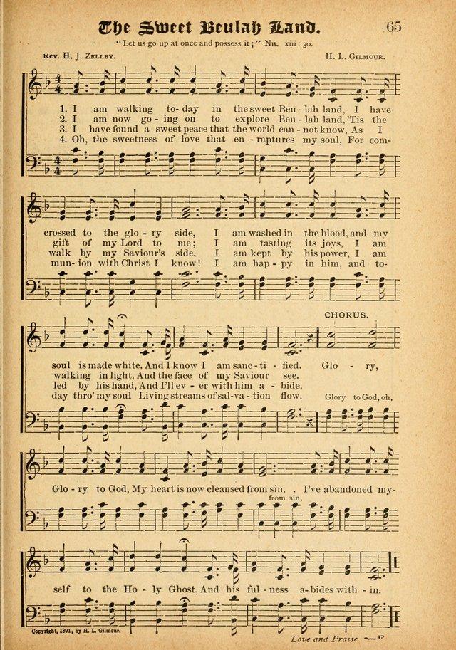 Beulah Land Music Lyrics