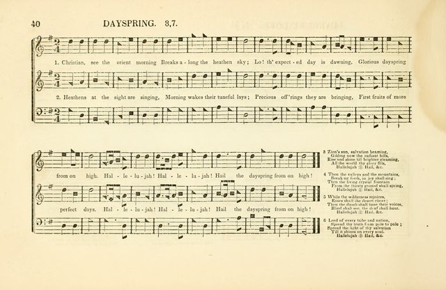 Southern and Western Pocket Harmonist: intended as an appendix to Southern Harmony; embracing the principle hymns, songs, choruses and revival tunes, usually sung at protracted and campmeetings... page 47