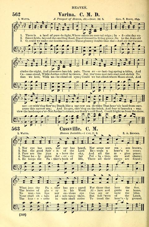 Nor Eye Has Seen, Nor Ear Has Heard | Hymnary org