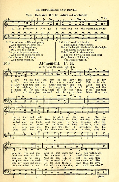ATONEMENT (12345) | Hymnary org