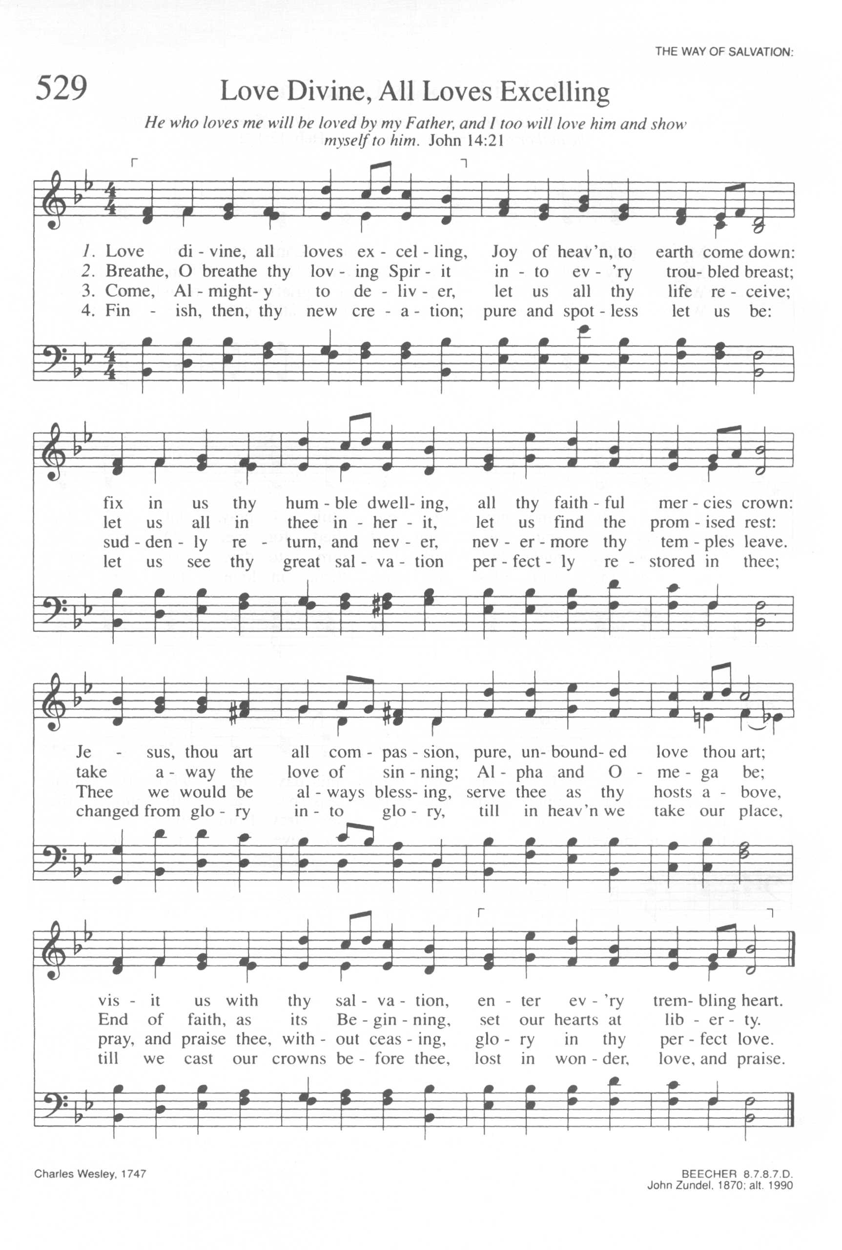 How Great Thou Art Hymnary