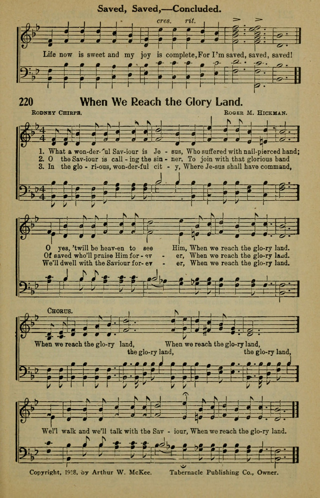 Tabernacle Hymns No. 2 page 225