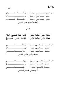 Uccsa Hymn Book