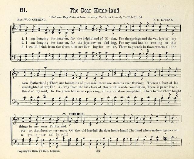 The Dear Homeland
