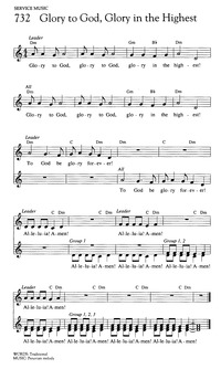 Glory be to the Father and to the Son] (Meineke) | Hymnary.org